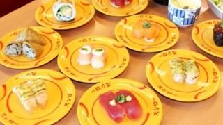 【寿司】 スシローの『ほたて貝柱』が酷いと話題に →画像