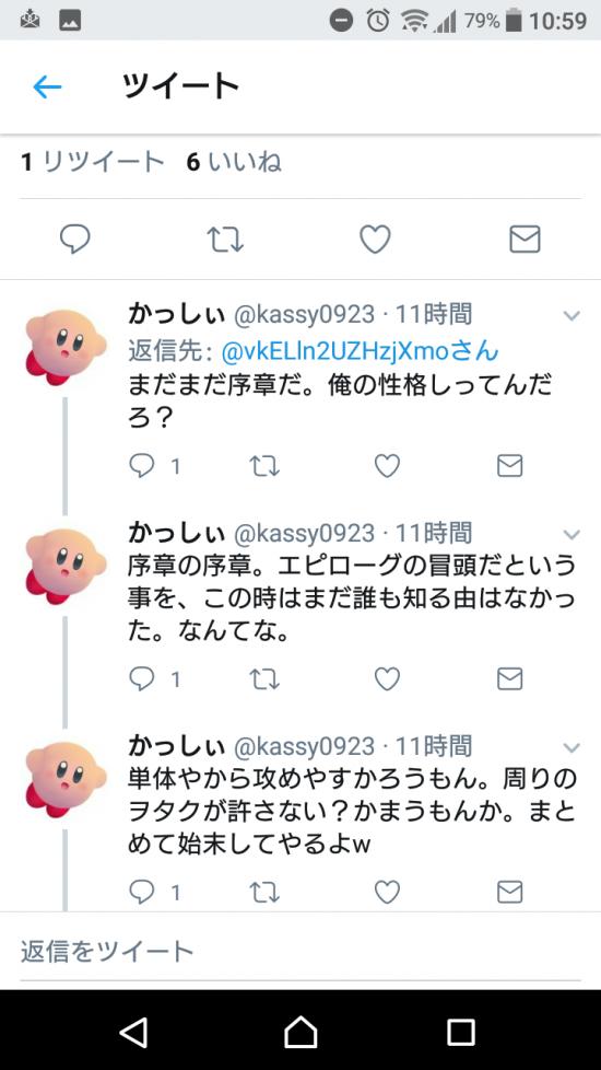 1JMpu4C