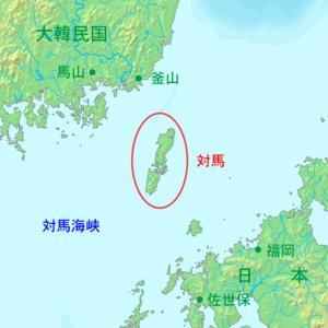300px-Tsushima_island_ja