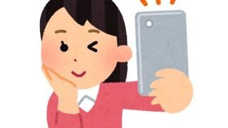???「赤ちゃん産まれた❤(自撮りパシャ」→ 画像