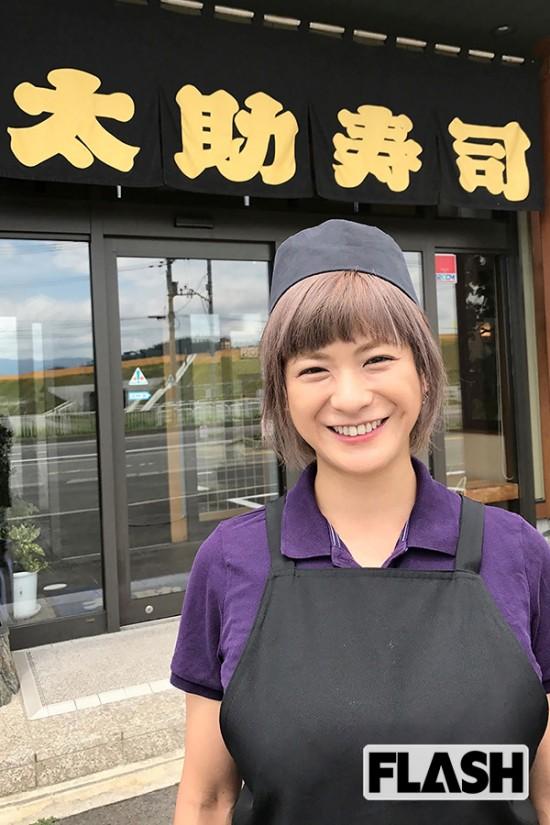 aoki-yuko_1