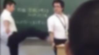 【胸糞】博多高校の生徒が教師に暴行<GIfと動画>生徒が先生に蹴り 周りは爆笑