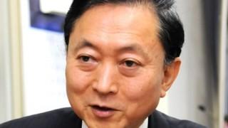 【目からウロコ】鳩山由紀夫『元総理』素晴らしい事に気付いて呟く