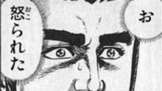 【東京新聞】ついに怒られる(゚∀゚)  菅義偉官房長官会見での社会部記者の質問めぐり…首相官邸広報室