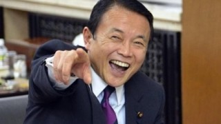 朝日新聞 麻生副総理の発言を悪意あるミスリード「射殺」言及の記事タイトルこっそり変更