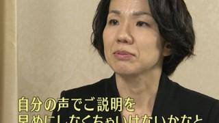 【すっとぼけ】「あれ?こんな事言ったんだな」暴行疑惑の豊田議員 インタビュー動画
