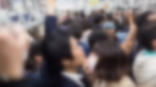 【冤罪事件】日本で痴漢にされた『エリート外国人』の末路