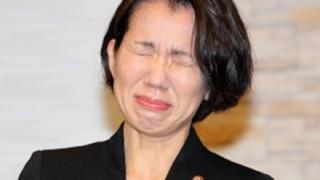 【ハゲーっ!】豊田真由子議員「私の夫も薄毛。そんな夫が大好き(暴言は)そうであってくれ、と言っている。」→記者会見の2ch反応