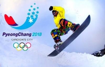 平昌オリンピックのメダルのデザインが公開 →画像