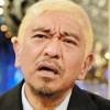 松本人志のネットニュース批判に珍しくブーメラン