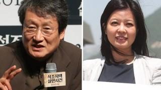【韓国】政権を批判した芸能人さん 政府にヌードコラ画像をバラ撒かれるwwwwww