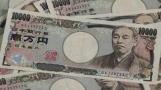 【金融】1万円札廃止論、ハーバード大教授が提言
