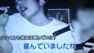 【週刊文春】小出恵介の『ウソ』少女の告白インタビュー動画をアップwwwwww