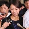 【衆院選】民進党離党の山尾氏が無所属で「総理の天敵として」出馬表明 →2chの反応