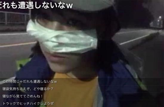 wpid-haishin-image.jpg