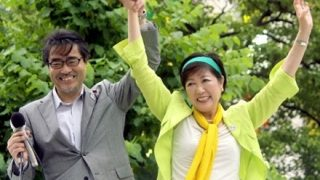 【希望の党】小池代表側近 若狭勝氏が政界引退を表明