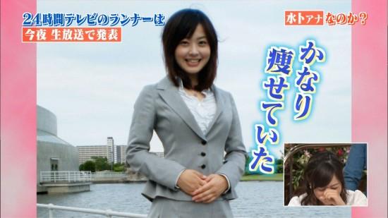 20141020_miura_51