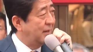 怒られるパヨク「選挙妨害するな!」安倍首相へのヤジに聴衆から一喝『偏向報道』に抗議するプラカードも登場