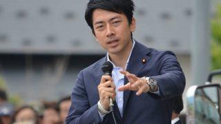 小泉進次郎さん「連合、本当に労働者の代表ですか?なんで17%の人たちが代表なんですか?」