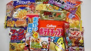開けづらいお菓子の袋なんかを簡単に開ける方法がこちら →