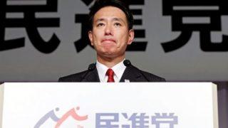 民進代表の前原誠司さん希望の党へ合流か