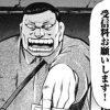 【NHK受信料】放送法 VS 契約の自由