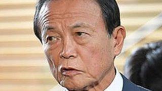 【また失言】麻生副総理「左翼が3割切った歴史ない。北朝鮮のお陰」