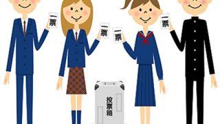 【国民の声とは】東京新聞、選挙翌日の見出しが話題