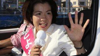【衆院選】豊田真由子氏の敗因 ネット上の声