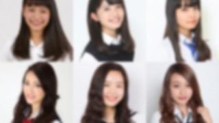 【画像】日本一かわいい女子高生 全国6エリア候補者一挙公開