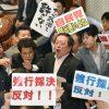 【暴露】「北朝鮮に通じてる方たち」自民議員が野党のタブーをついに表沙汰にキタ━(゚∀゚)━ !!!!