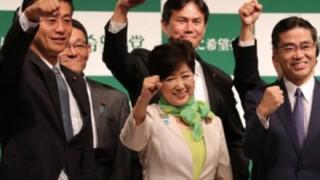 【悲報】希望の党メンバー『不祥事スキャンダル一覧表』が作成される