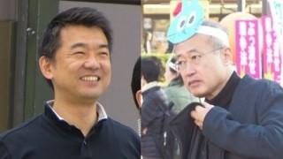 橋下徹氏が有田芳生議員を提訴キタ━(゚∀゚)━!! ツイッター上の発言で精神的苦痛