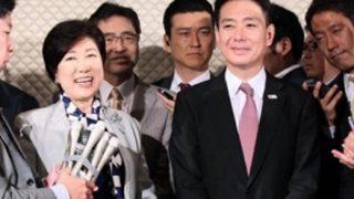 「民進党の120億円」の行方は?有田芳生議員の見解