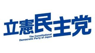 立憲民主党「民進党」選挙カーを再利用 節税アピールした結果 ⇒