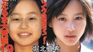 【原石時代】デビュー直後の垢抜けてない頃の有名人たち →画像