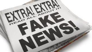 【これは酷い】TBS『フェイクニュース特集』で嘘をばらまく フェイクのフェイク報道がフェイクで…もうわけわからん