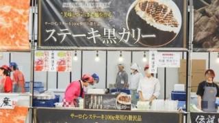 【写真詐欺】東京ゲームショウ「ステーキカレー1500円」酷すぎると苦情殺到