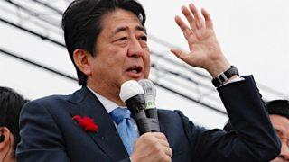 安倍ちゃんのド正論「当選するため政党をコロコロ替える人を信用できるか」