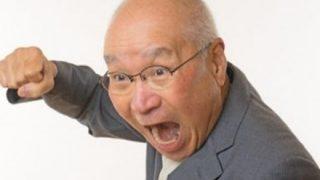 【マジ怖】物を投げつけ土下座強要 コンビニ年齢確認にブチ切れる老人 →GIfと動画
