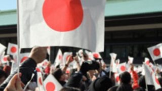 東大生「愛国心には右も左もない。日本が好きだと言っただけで右翼扱いするやつは馬鹿」