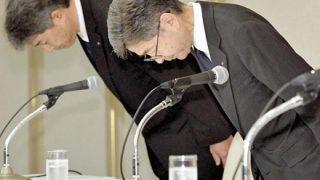 【インサイダー疑惑】神戸製鋼の改ざん 三菱東京UFJHD 偽装発表前に株を大量売却