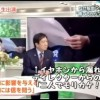 安倍ちゃん苦笑いTBS放送事故「2人でモリカケ!」指示問題に衝撃事実が発覚!