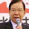 共産党の志位和夫「安倍政権が暴走政治を続けている事が日本にとって最大の国難。」