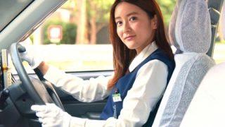 【半分脱いだ!】美人すぎる『タクシードライバー』生田佳那の『金魚ブラ』が話題 →画像