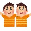 【仰天】少年の胃の中から「双子の弟」15年間寄生していたことが判明 →画像