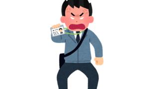 NHK「受信機が無くても受信料払え」と強引な取り立て 警察を呼ぶと逃亡 動画を公開