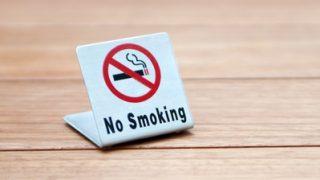 受動喫煙防止条例『反対』が多数 意見募集結果公表…東京都