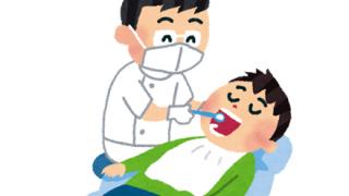 【朗報】虫歯治療に革命が起こる