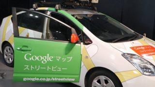 【決定的瞬間】『バイク転倒』の瞬間を撮影したGoogleカーに疑惑の目 →画像